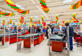 Photos at hypermarket opening — Stock Photo