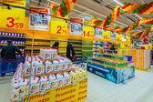 Hypermarket opening — 图库照片
