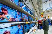 Hypermarket opening — Stock Photo