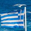Stock Photo: National flag of Greece