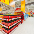 Stok fotoğraf: Photos at Hypermarket Carrefour grand opening