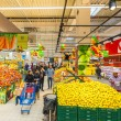 Photos at Hypermarket Carrefour grand opening — Stock Photo #41640757