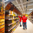 Stock Photo: Photos at Hypermarket Carrefour grand opening in Galati
