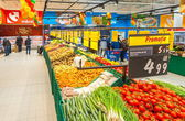 Photos at Hypermarket Carrefour grand opening — Stock Photo