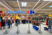 Photos at Hypermarket Carrefour grand opening in Galati — Stock Photo