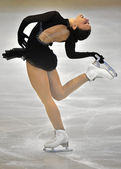 Unknown skater competing — Stock Photo