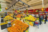 Photos at Hypermarket Carrefour — 图库照片