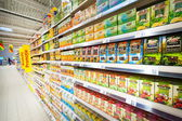 Photos at Hypermarket Carrefour — 图库照片