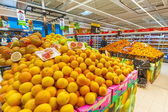 Photos at Hypermarket Carrefour — Stock Photo