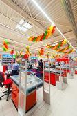 Photos at Hypermarket Carrefour — Stockfoto