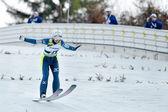 Unknown ski jumper competes — Stock Photo