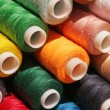 Foto Stock: Color threads