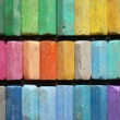 pastels de craie de couleur — Photo