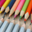 Color pencils — Stock Photo #27875441
