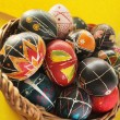 Stock Photo: Easter eggs
