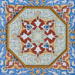 Stock Photo: Turkish ornament