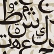 padrão sem emenda de letras árabes — Vetorial Stock