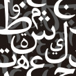 Arabic Letters Seamless Pattern — Stockvektor #14483731