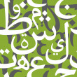 Arabic Letters Seamless Pattern — Vector de stock
