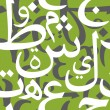 Arabic Letters Seamless Pattern — Vector de stock #14483799