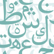 Arabic Letters Seamless Pattern — Vector de stock #14483813