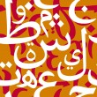 Arabic Letters Seamless Pattern — Stockvector #14483945