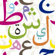 Arabic Letters Seamless Pattern — Vecteur #14484023