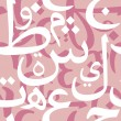 Arabic Letters Seamless Pattern — Vector de stock #14484071