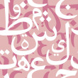 Arabic Letters Seamless Pattern — Stockvektor #14484071