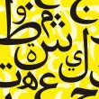 Arabic Letters Seamless Pattern — Stockvektor #14484081