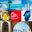 Beautiful Tunisia — Foto de Stock
