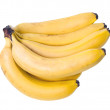 Royalty-Free Stock Photo: Isolated bunch of bananas