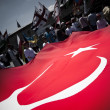 Giant Turkish Flag — Foto de Stock