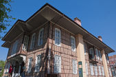 Bursa Historic Municipality Building — Stock Photo