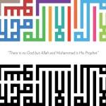 Islamic Phrase in Kufic Style — Stock Vector