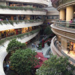 Interior of Kanyon Mall — Stock Photo