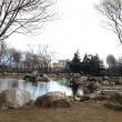 Stock Photo: Landscape of Bursa Zoo