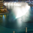 Stock Photo: Dubai Fountains