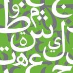 patrón sin costuras letras árabes — Vector de stock
