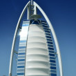 Dubai, Burj Al Arab — Stock Photo