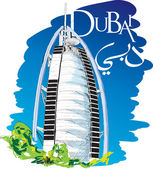 Dubai — Stock Vector