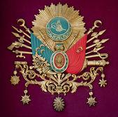 Ottoman Empire Symbol — Stock Photo