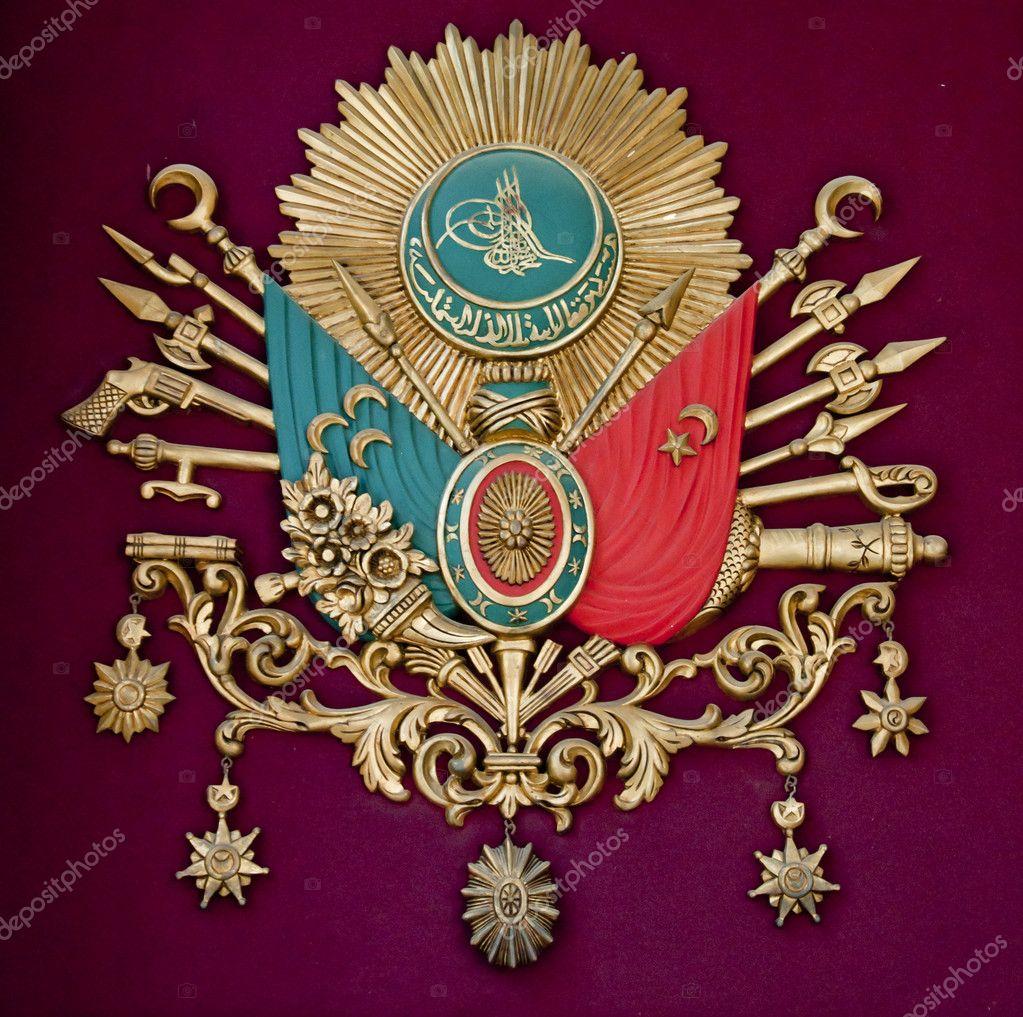 Symbole de lempire ottoman photographie enginkorkmaz 36710245 - La carte de l empire ottoman ...