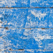 Old painted wooden texture — Stock Photo