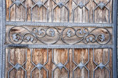 Ornate wooden texture — Photo