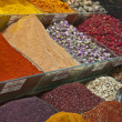 Istanbul Grand Bazaar — Stock Photo #38274131