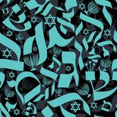 Hebrew Seamless Pattern — Stock Vector
