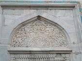 Osmanské mramorové řezbářské umění — Stock fotografie