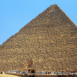 Stock Photo: Pyramids of Cheops and Chefre in desert of Egypt