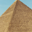 Pyramids of Cheops in the desert of Egypt — Stock Photo